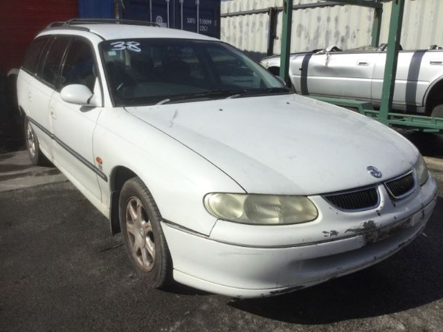 Holden Commodore VH 10/81-02/84